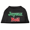 Mirage Pet Products Joyeux Noel Screen Print Shirts Black XXXL(20)