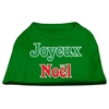 Mirage Pet Products Joyeux Noel Screen Print Shirts Emerald Green Lg (14)
