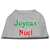 Mirage Pet Products Joyeux Noel Screen Print Shirts Grey L (14)