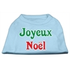 Mirage Pet Products Joyeux Noel Screen Print Shirts Baby Blue XXXL(20)