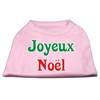 Mirage Pet Products Joyeux Noel Screen Print Shirts Light Pink XXXL(20)
