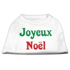 Mirage Pet Products Joyeux Noel Screen Print Shirts White XXXL(20)