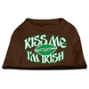 Mirage Pet Products Kiss Me I'm Irish Screen Print Shirt Brown XXL (18)