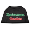 Mirage Pet Products Kurisumasu Omedeto Screen Print Shirt Black XS (8)
