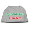 Mirage Pet Products Kurisumasu Omedeto Screen Print Shirt Grey L (14)
