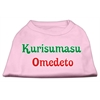 Mirage Pet Products Kurisumasu Omedeto Screen Print Shirt Light Pink XS (8)