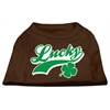 Mirage Pet Products Lucky Swoosh Screen Print Shirt Brown XS (8)