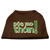 Mirage Pet Products Pog Mo Thoin Screen Print Shirt Brown Lg (14)