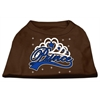 Mirage Pet Products I'm a Prince Screen Print Shirts Brown Lg (14)