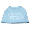 Mirage Pet Products Seasons Greetings Screen Print Shirt Baby Blue XXXL(20)