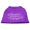 Mirage Pet Products Seasons Greetings Screen Print Shirt Purple XS (8)
