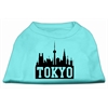 Mirage Pet Products Tokyo Skyline Screen Print Shirt Aqua XXL (18)