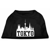 Mirage Pet Products Tokyo Skyline Screen Print Shirt Black XS (8)