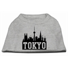 Mirage Pet Products Tokyo Skyline Screen Print Shirt Grey XXL (18)