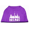 Mirage Pet Products Tokyo Skyline Screen Print Shirt Purple XS (8)