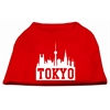 Mirage Pet Products Tokyo Skyline Screen Print Shirt Red XS (8)