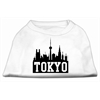 Mirage Pet Products Tokyo Skyline Screen Print Shirt White Sm (10)
