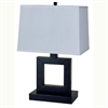 "22"" Square Table Lamp - Dark Bronze"