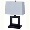 "22"" Square Table Lamp - Dark Bronze"