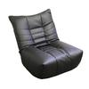 "13.5""H Reclining Floor Game Chair"