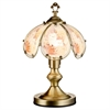 "Ore International 14.25""H Pure Kitten Touch-On Table Lamp"