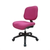 Ore International Pink Youth Comfortable Adjustable Chair With Castors