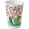 PerfecTouch Insulated Hot Cups - 8 oz - 1000 / Carton - Coffee Haze - Paper, Cellulose Fiber - Hot Drink