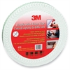 "3M Permanent Mounting Tape - 0.75"" Width x 36 yd Length - 1"" Core - Polyurethane - 62.50 mil - Acrylic Backing - Permanent Mounting - 1 Roll - White"