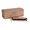 Xerox Transfer Roller for Phaser 6200 and 6250 color Printer - 15000 Pages - Laser