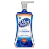 Dial Complete Foaming Hand Wash - 7.5 fl oz (221.8 mL) - Pump Bottle Dispenser - Kill Germs - Hand - Amber - Hypoallergenic - 1 Each