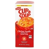 Chicken Noodle Cup-A-Soup - Low Calorie - Cup - 1 Serving Cup - 0.45 oz - 22 / Box