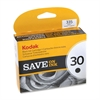 Kodak 30B Ink Cartridge - Inkjet - 335 Page - 1 Each