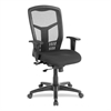 "Lorell High-Back Executive Chair - Fabric Black Seat - Steel Frame - Black - 28.5"" Width x 28.5"" Depth x 45"" Height"