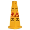 "Genuine Joe Four Sided Safety Cone Caution Sign - 1 Each - 10"" Width x 24"" Height - Cone Shape - Stackable - Polypropylene - Yellow"