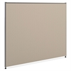 "Basyx by HON Verse Panel System & Accessories - 48"" Width x 42"" Height - Gray"