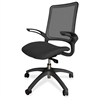 "Lorell Vortex Self-Adjusting Weight-Activated Task Chair - Fabric Black Seat - 5-star Base - Black - 19.30"" Seat Width x 18.50"" Seat Depth - 24.4"" Width x 22.4"" Depth x 41"" Height"