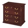 "DMi Governor's Lateral File - 32"" x 20"" x 30"" - 2 - Material: Wood - Finish: Laminate, Mahogany"