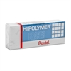 "Pentel Hi-Polymer Eraser - Lead Pencil - Block - Non-abrasive, Latex-free - 0.5"" Height x 2.6"" Width x 1"" Depth - 1Each - White"
