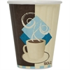 Insulated Paper Hot Cups - 8 fl oz - 50 / Pack - Beige - Paper - Hot Drink, Coffee