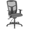 "Lorell Executive Mesh High-Back Chair - Mesh Black Seat - Steel Black, Plastic Frame - 5-star Base - 28.5"" Width x 28.5"" Depth x 45"" Height"