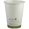 StalkMarket Planet+ Hot Cups - 12 oz - 500 / Carton - Pearl - Paperboard - Hot Drink, Water