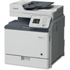 Canon imageCLASS MF800 MF810CDN Laser Multifunction Printer - Color - Plain Paper Print - Desktop - Copier/Fax/Printer/Scanner ppm Mono/26 ppm Color Print - 1200 x 1200 dpi Print - Automatic Duplex Pr