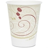 Solo Single-sided Poly Hot Cups - 8 fl oz - 1000 / Carton - Beige - Hot Drink, Beverage, Cocoa, Tea, Coffee