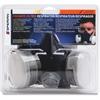 Sperian Premier OV/N95 Half Mask Respirator - Large Size - Gray - 1 Each