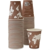 Eco-Products Renewable Resource Hot Drink Cups - 8 oz - 500 / Carton - Plum - Polylactic Acid (PLA), Resin, Paper, Biopolymer, Plastic - Hot Drink, Coffee, Tea