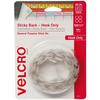 Velcro Round Hook Fastener - 100 / Pack - White