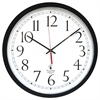 Chicago Lighthouse Contemporary Atomic Wall Clock - Analog - Quartz - Atomic