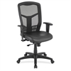 "Executive High-Back Mesh Chair - Leather Black Seat - Steel Frame - Black - Leather, Plastic - 20.08"" Seat Width x 18.70"" Seat Depth - 26"" Width x 24"" Depth x 43.7"" Height"