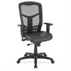 "Lorell Executive High-Back Swivel Chair - Leather Black Seat - Steel Frame - Black - 28.5"" Width x 28.5"" Depth x 45"" Height"