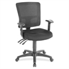 "Lorell Low-Back Mesh Chair - Fabric Black Seat - Nylon Black Back - 5-star Base - Black - 19.30"" Seat Width x 18.90"" Seat Depth - 27"" Width x 26"" Depth x 40"" Height"